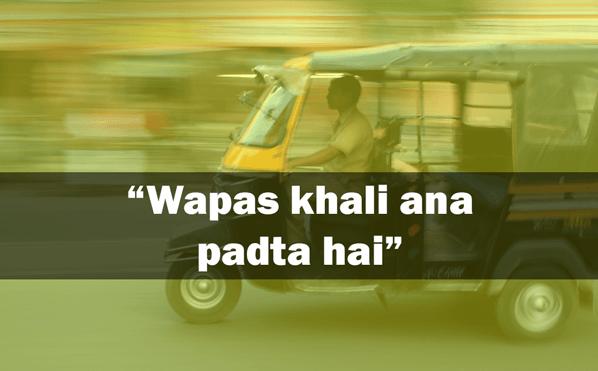wapas-khali