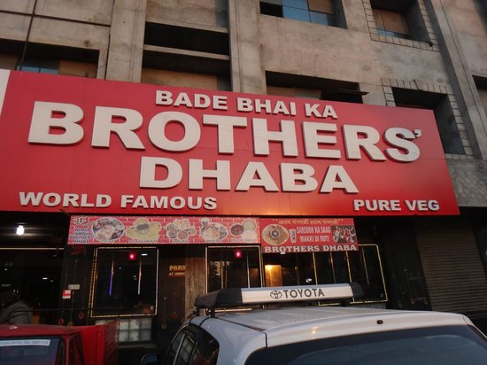 brothers-dhaba