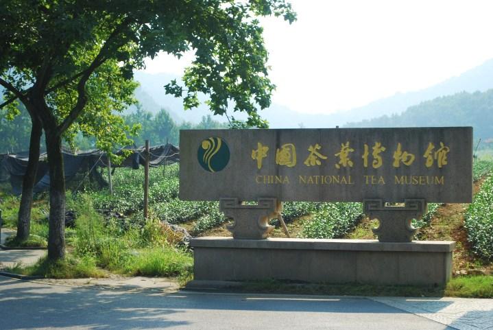 hangzhou-629
